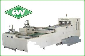 Card Slitting Machine